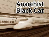 Anarchist Black Cat
